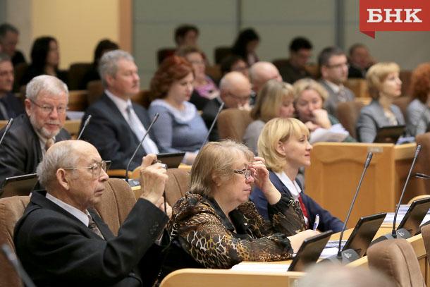 ant_176konferentsiya-plenarka3